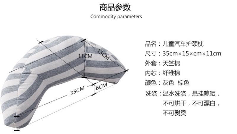 月亮型靠肩枕 U型枕 車枕(現貨/全新/條紋)