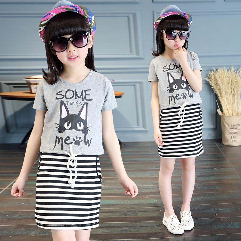 童裝女童夏裝連衣裙韓國中大童純棉條紋裙兒童夏季短袖修身包裙