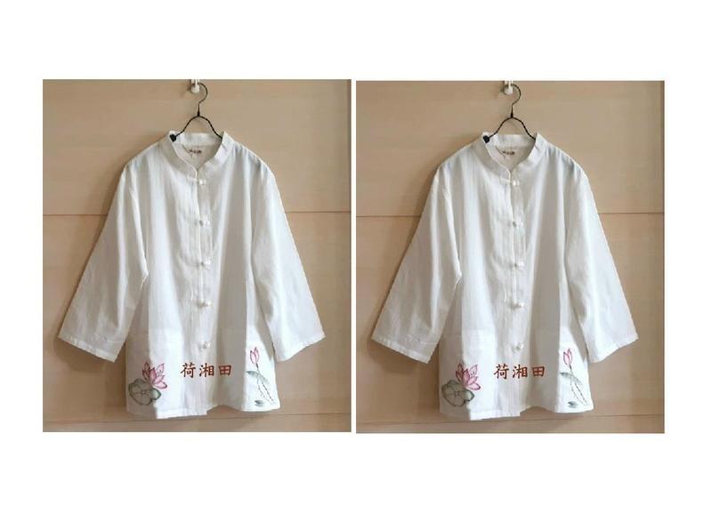 【荷湘田】秋裝--復古風低立領開前襟盤扣修身雙口袋手繪荷花棉衣布衣茶服