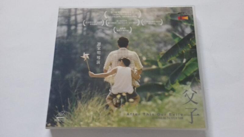 [福臨小舖](父子 郭富城.楊采妮.吳景滔.林熙蕾 得獎提名參展影片 2VCD 正版VCD)