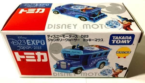 【嗚拉拉 TOY】日本 迪士尼 特展限定 TOMICA D23 EXPO 米奇魔法師