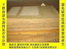 古文物古今和漢萬寶全書之罕見《古今銘畫 合類大全》 上中下3冊全露天6954 古今和漢萬寶全書之罕見《古今銘畫 合類大全