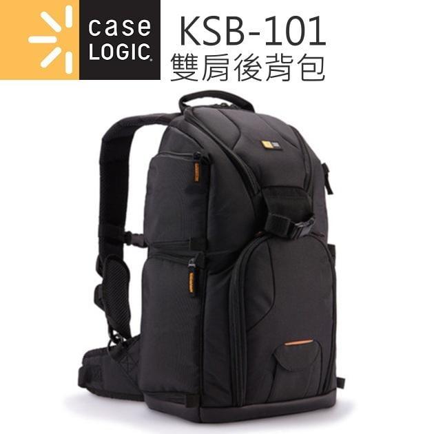 【中壢NOVA-水世界】Case Logic KSB-101 雙肩後背包 可改單肩 側邊快取相機 附防雨罩 公司貨