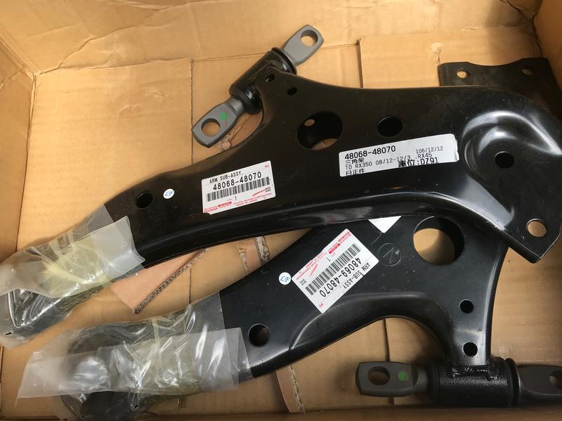 ★大仁哥★ 正廠零件 LEXUS RX350/RX270/RX450 三角架/三腳架