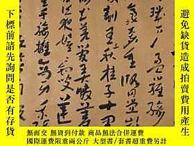 古文物罕見【好書法特賣】【來自書畫家本人 保真】中國書畫報社特聘書法家 、中國書法研究院藝術委員會會員,中國書法家協會會