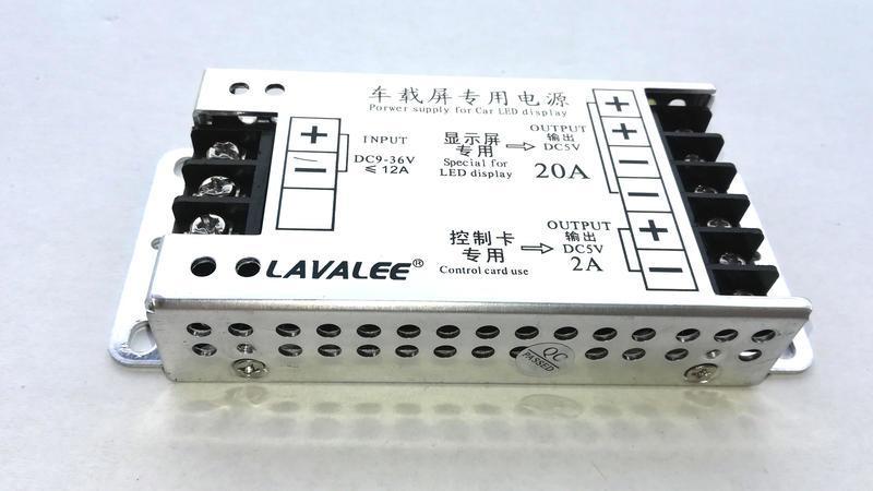 DC 降壓電源 12V轉5V 24V轉5V 大功率 5V 20A 100W 車載LED 大電流