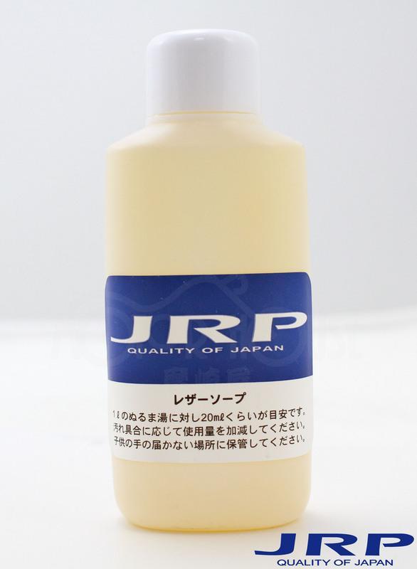 。摩崎屋。日本 JRP 職人手工手套專用洗劑 Leather Soap 皮革清洗劑