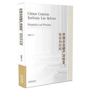 [尋書網] 9787509375068 Chinese Corporate Inso(簡體書sim1a)