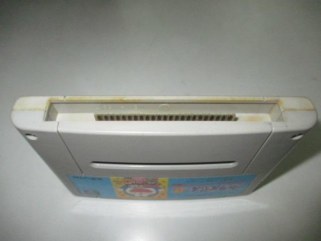 SFC 日版 GAME 哆啦A夢2 大雄的玩具樂園大冒險(41059128)