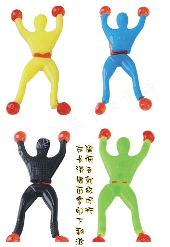 現貨 爬牆蜘蛛人粘性蜘蛛俠 爬牆超人 爬壁人  趣味玩具 復古童玩 攀岩蜘蛛人 兒童創意玩具