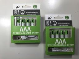 AAA充電電池Type C重覆充電AAA鋰電池替換遙控器玩具電動遊戲機R03NT七號乾電池1.5V四顆免運