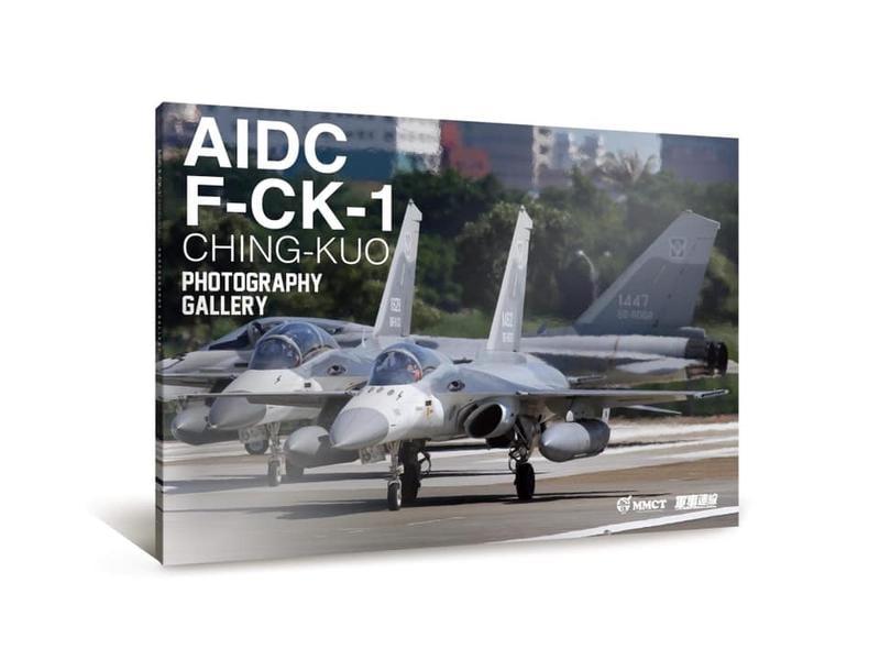 [威逸模型] 新書預告~即將問世 AIDC F-CK-1 精美書籍