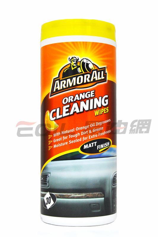 【易油網】ARMORALL 快速 柑橘清潔擦拭巾 ORANGE CLEANING WIPES 30抽 美光 #00088