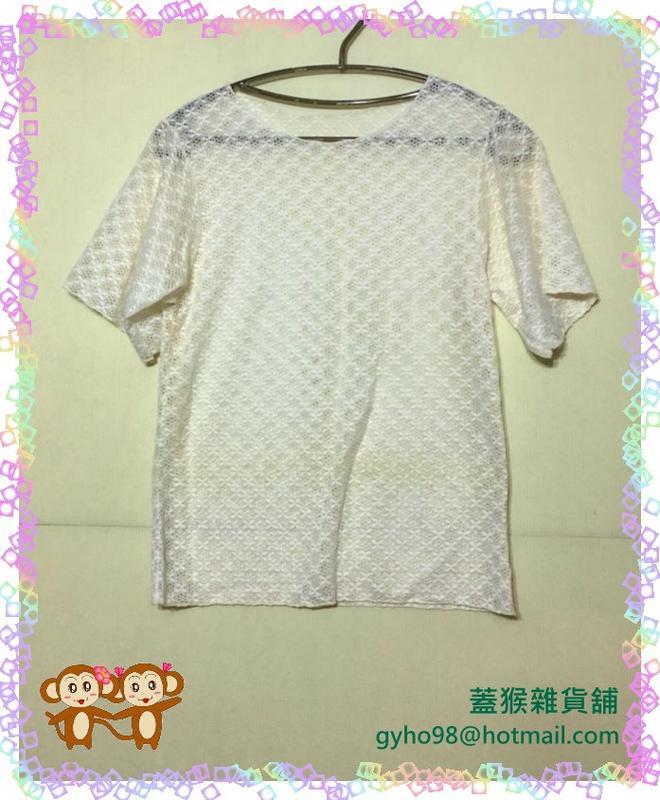 【蓋猴雜貨鋪D0504】【二手衣物】輕薄素面圓領點點透視彈性罩衫短袖上衣(米白色)/局部泛黃,便宜出清