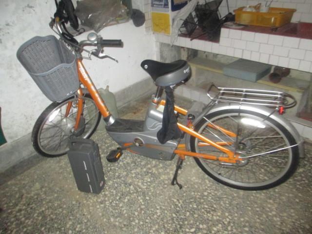 Giant 捷安特 Lafree 電動 自行車 腳踏車