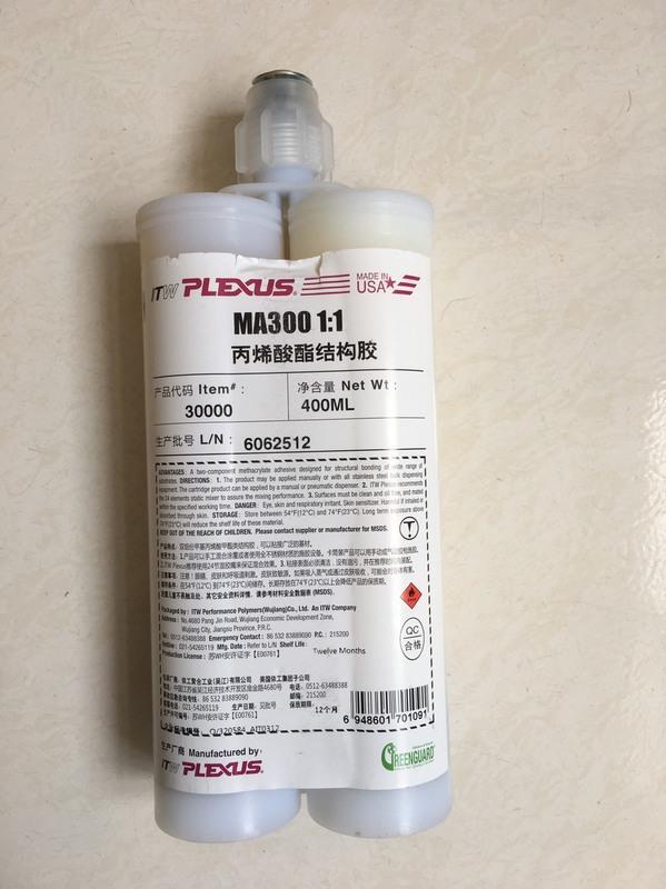 MA300/400ml結構膠