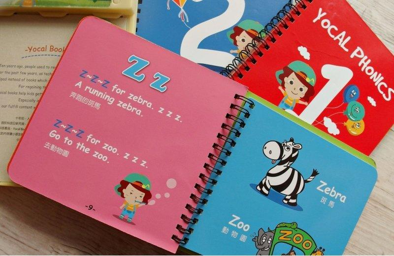 [YOYOSHOP] YOCAL BOOKS 全球首創互動雙語有聲書(自然發音) 兒童有聲書 雙語有聲書 互動有聲書