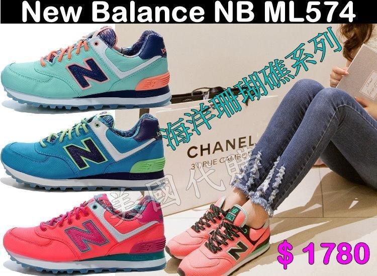 taille 40 e63d2 99d6a 日本直送 全新正品 New Balance 海洋珊瑚礁系列 NB ML574 女鞋 經