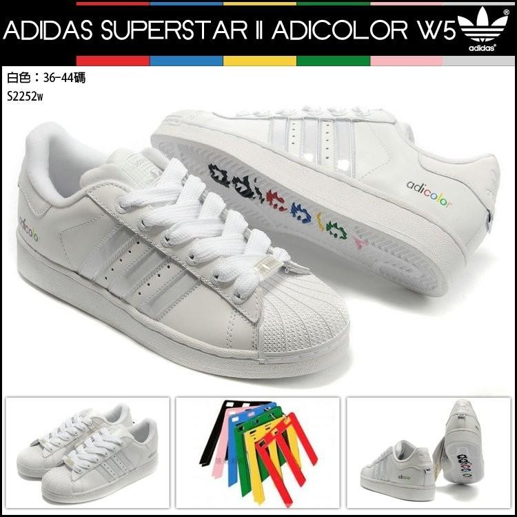 the best attitude 10dac b88e3 Adidas Superstar Adicolor II W5 愛迪達 三葉草 貝殼頭板鞋 插卡系列 運動鞋 情侶款