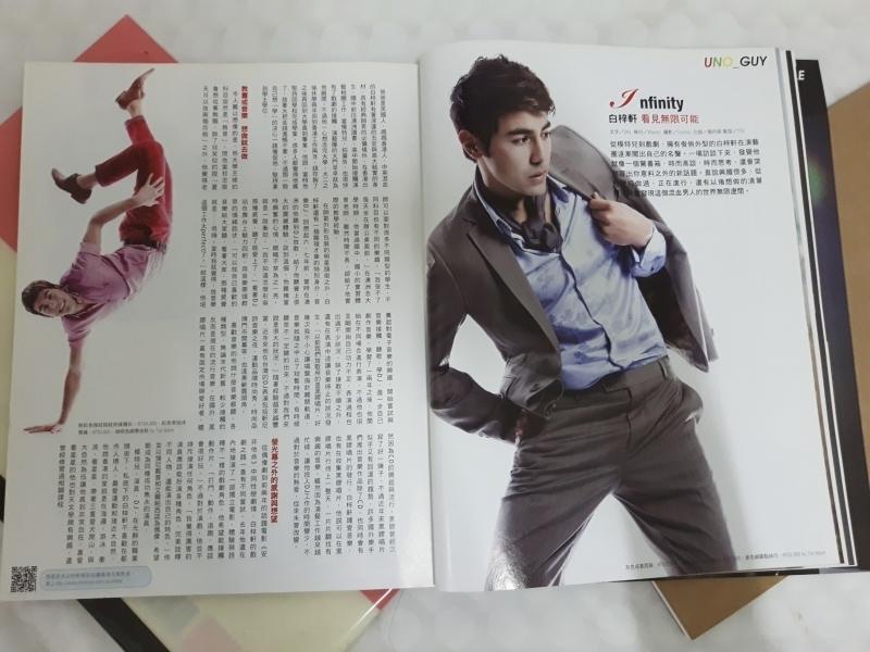 高以翔 周詠軒 羅志祥 白梓軒 董潔 蔣友柏 雜誌內頁20頁 ♥2012年♥.