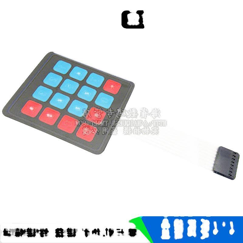 薄膜鍵盤 4*4矩陣鍵盤 單片機外擴鍵盤 按鍵模塊 開關 221-01554
