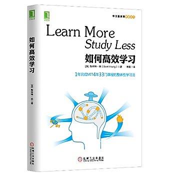 [尋書網] 9787111444008 如何高效學習:1年完成麻省理工4年33門課程(簡體書sim1a)