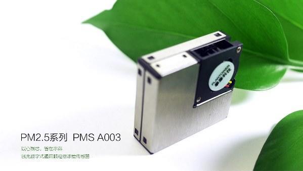 [阿匠科技] PM2.5 感測器 PMSA003 ( PMS7003 G7 的升級版 )