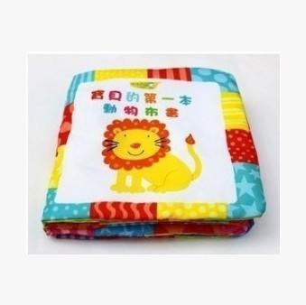 姵蒂屋 兒童玩具嬰兒安撫玩具玩偶撕不爛嬰兒布書帶響紙寶寶布書早教益智嬰兒玩具