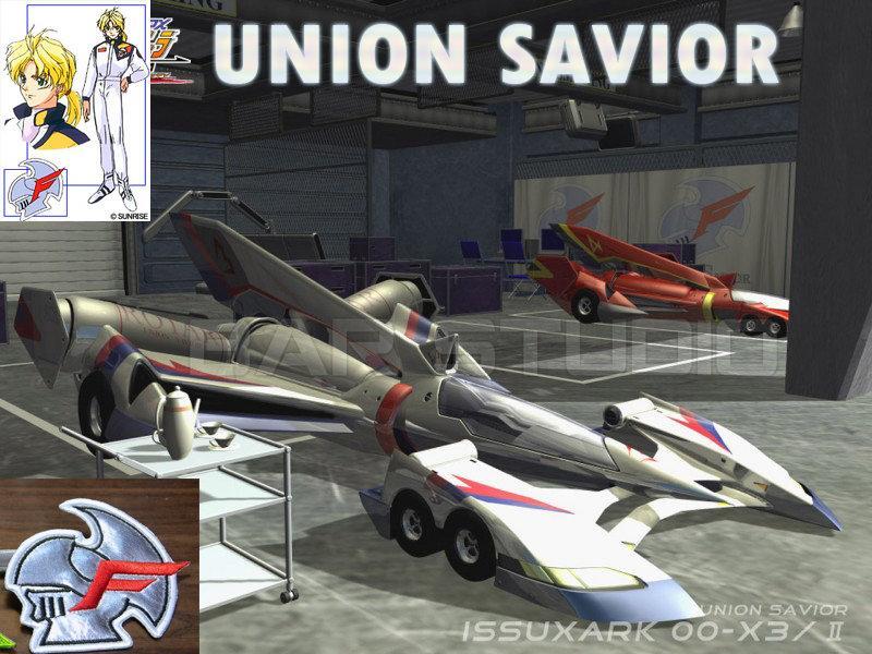 閃電霹靂車 Union Savior 聯合車隊徽章 搭配盒蛋 盒玩 模型也適合