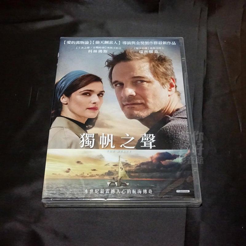 全新影片《獨帆之聲》DVD 詹姆士馬許 柯林佛斯 瑞秋懷茲 大衛修利斯