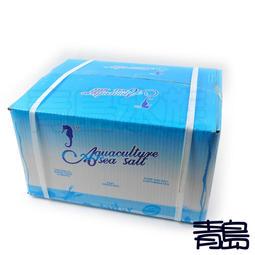 Y。。。青島水族。。。YA-C-20KG藍色海洋 海水鹽/海水素==熱帶魚海水素(量販包)20kg*1包/箱