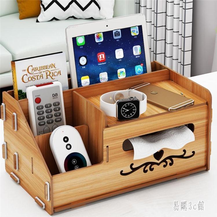 【可開發票】紙巾盒客 創意歐式多功能廳茶幾抽紙盒簡約可愛家居家用收納盒 YN119—聚優購物網