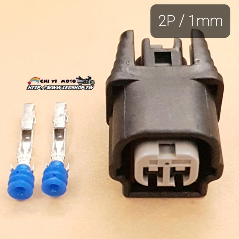 2P 1mm 防水 插頭 插頭 /考耳/噴油嘴/曲軸位置/節流閥/節氣門/怠速馬達/風扇/進氣壓力/感知器/感測器