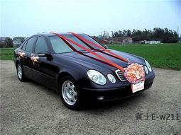 全面提升服務 全省最優評 彰化幸福禮車給你最優質的服務保證 三台 六台 租結婚禮車出租 新娘禮車出租