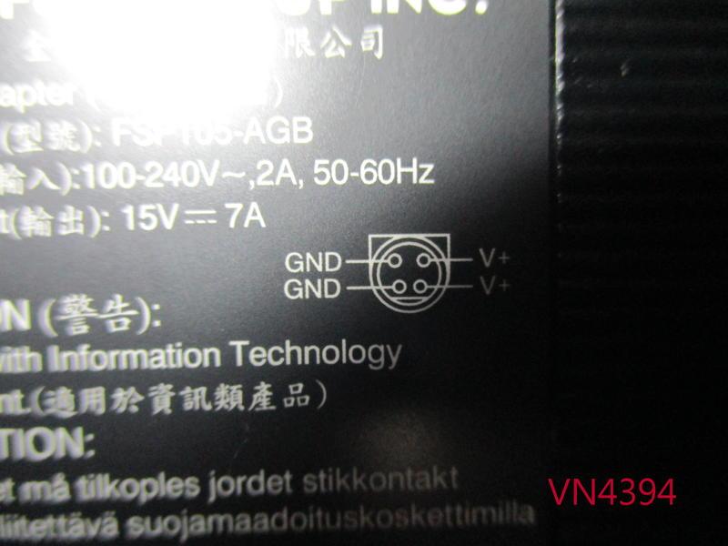 【全冠】全漢 電源轉換器 電子式變壓器 DC15V7A FSP105-AGB 4針圓頭 (VN4394)