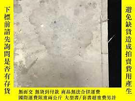 古文物實罕見價:500【稀見 詩集】《談鳳威先生遺稿》(18*11)!線裝,品好,前有談鳳威先生遺像!(內有,小傳,祭文