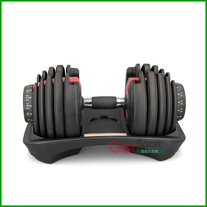 快速調整型啞鈴24公斤(組合式啞鈴/52.5磅/52LB可調式啞鈴/15段重量/重訓/舉重/速調啞鈴/槓鈴)