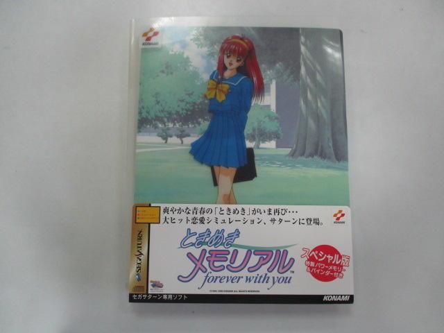 SS 日版 GAME 純愛手札限定版 (無POWER MEMORY)(41031872)