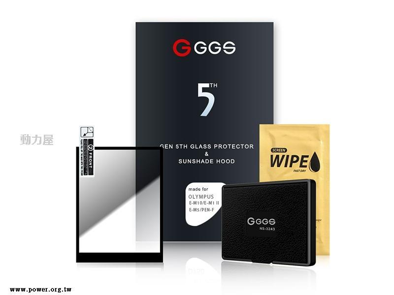 《台北-動力屋 》GGS金鋼第五代 SP5 螢幕保護遮光罩套組Olympus E-M10II EM1II / E-M5