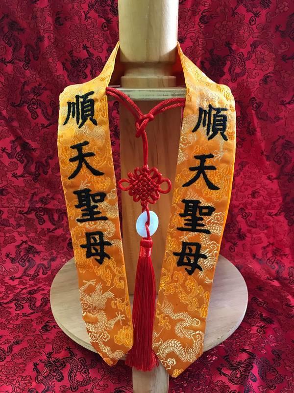 1尺3 1尺6 用 神像 神明 繡字 聖號 肩帶 劍帶 順天聖母