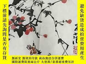 古文物罕見【 】【崔子範】中國當代著名畫家、中美協會員、北京市美協理事、斗方小品畫(34*34cm)29買家自鑑露天23