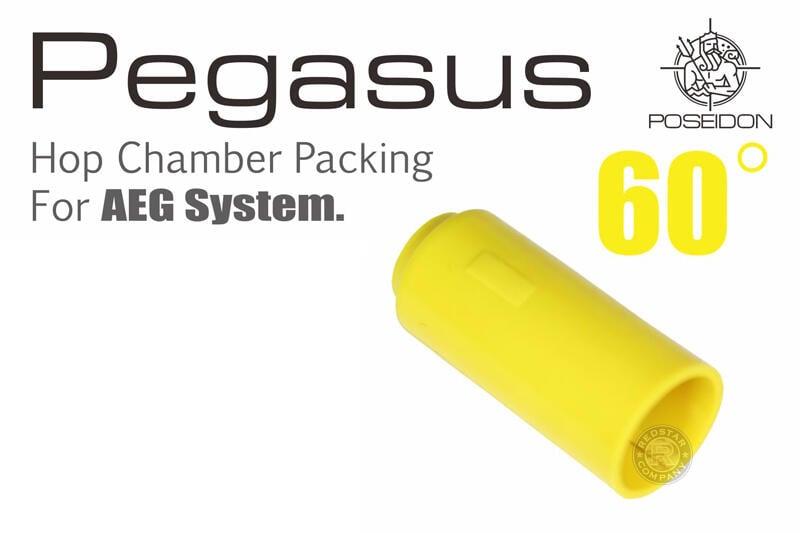 RST 紅星 - 海神 Pegasus Hop up皮 60° FOR AEG 電槍 電動槍 .. PSD-PH-A05