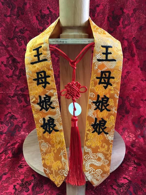 1尺3 1尺6 用 神像 神明 繡字 聖號 肩帶 劍帶 王母娘娘