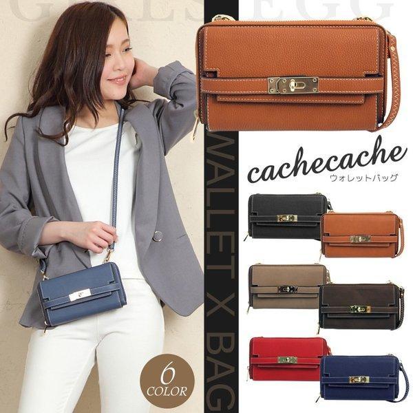 日本樂天cache cache 3way皮革鎖頭包多卡位大容量長夾側背包肩背包多格手拿包