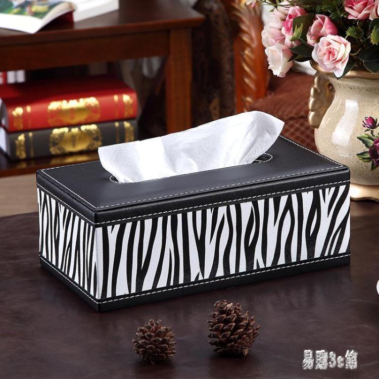 【可開發票】紙巾盒 個性斑馬紋紙巾收納盒創意皮革歐式餐廳抽紙盒 YN124—聚優購物網