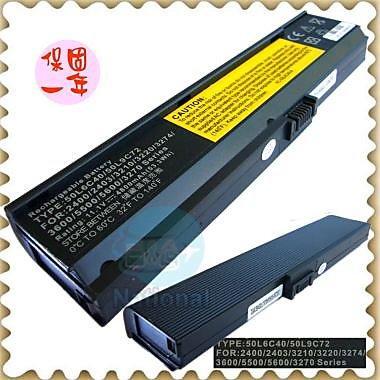 ACER筆記型電腦電池-Extensa 2400,2480 LCBTP03003 系列電池