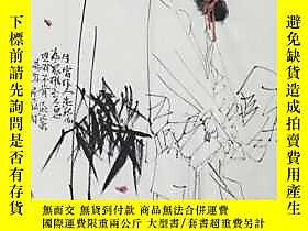 古文物罕見【 】【王西京】 中美協理事、國家一級美術師、四尺斗方人物畫1(69*69CM)買家自鑑。露天237495 罕