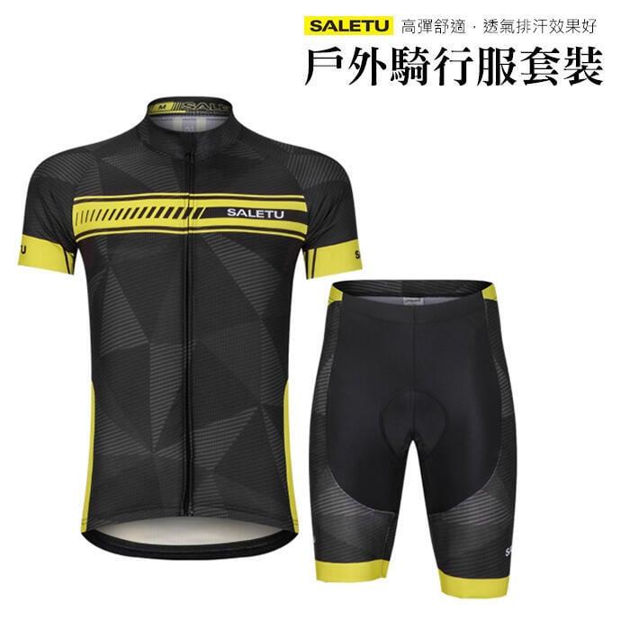 SALATU (888) 車衣套裝 車衣車褲 短袖套裝 短袖車衣 自行車衣 單車車衣