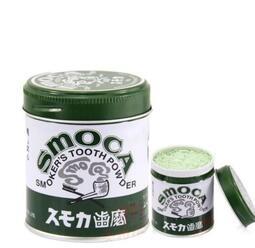 兩件免運 現貨供應 日本進口正品 SMOCA 強效美白 牙粉 去漬 茶垢 咖啡垢 潔牙粉 美白牙齒正品保證