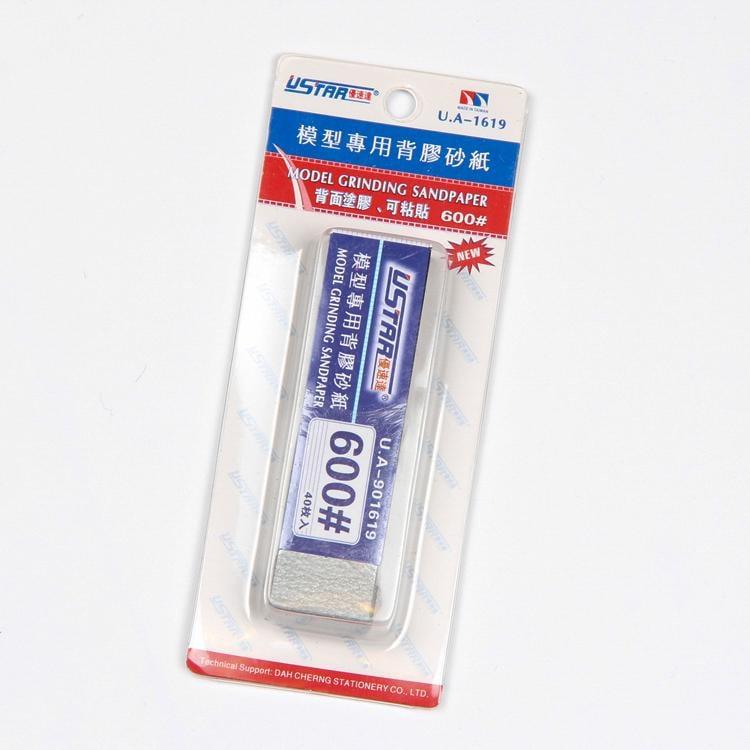 【汽車模型-免運】優速達拼裝模型高達手辦制作工具打磨拋光砂紙 600# 40枚入 91619